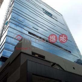 TML TOWER|Tsuen WanTML Tower(TML Tower)Rental Listings (forti-01440)_0