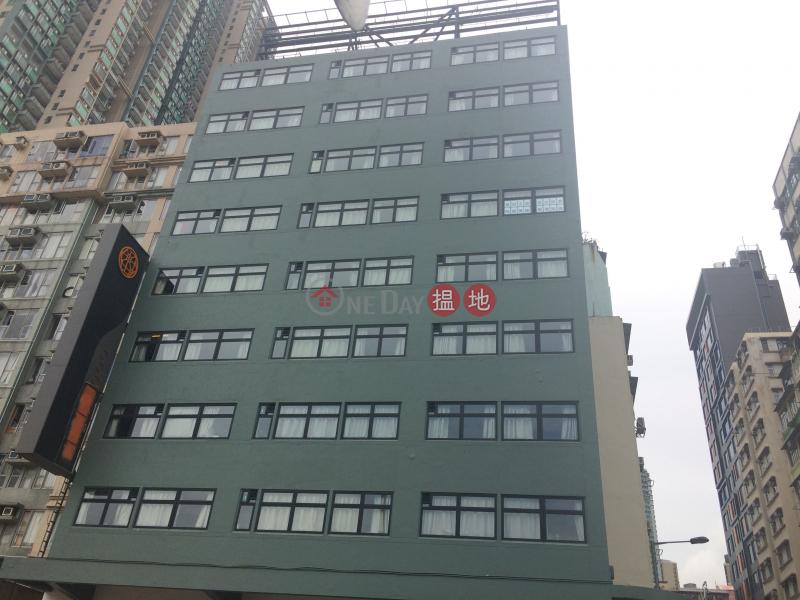 宋皇臺道14-18號 (14-18 Sung Wong Toi Road) 土瓜灣|搵地(OneDay)(2)