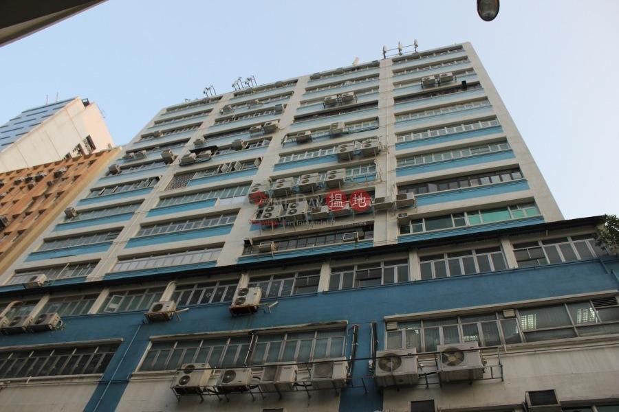 Por Mee Factory Building (Por Mee Factory Building) Cheung Sha Wan|搵地(OneDay)(1)