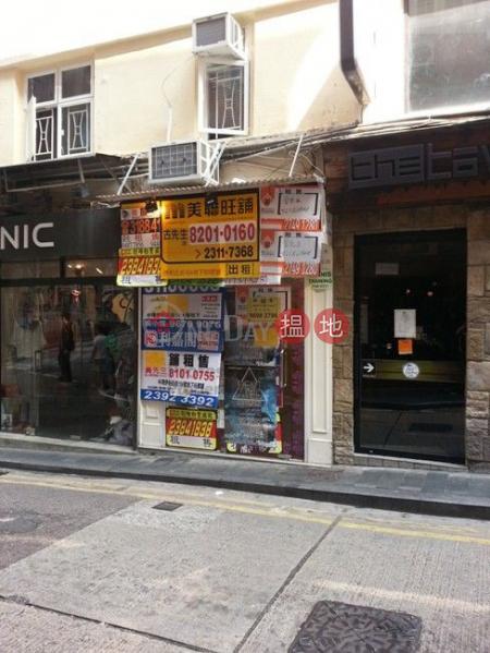 16 Elgin Street | Ground Floor | Retail Rental Listings, HK$ 28,000/ month