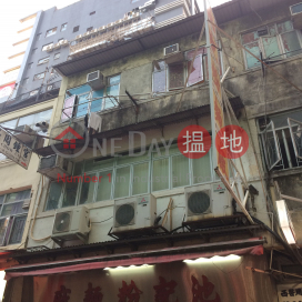 46 San Tsuen Street,Tsuen Wan East, New Territories