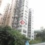 天星樓A座 (Block A Tin Sing Court) 觀塘區 搵地(OneDay)(2)