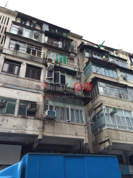 268 Hai Tan Street (268 Hai Tan Street) Sham Shui Po|搵地(OneDay)(1)