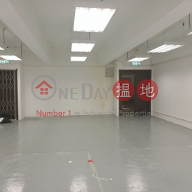 GOOD|Kwai Tsing DistrictShui Sum Industrial Building(Shui Sum Industrial Building)Rental Listings (LAMPA-3964228940)_0