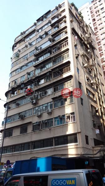 Hong Lok Mansion (Hong Lok Mansion) Mong Kok|搵地(OneDay)(1)