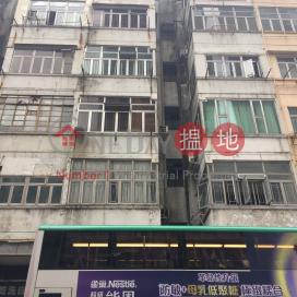 93 Shek Pai Wan Road|石排灣道93號