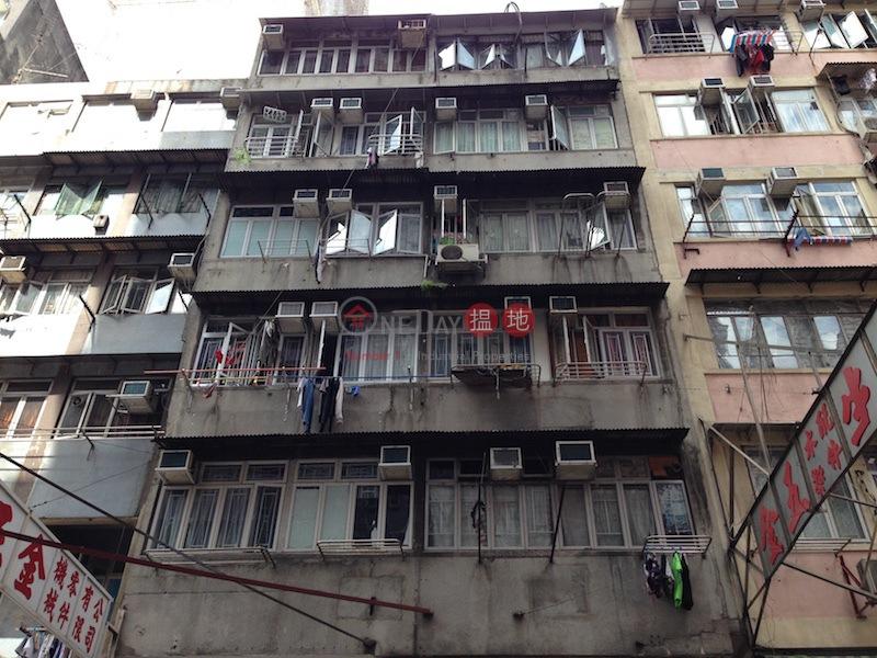 9-11 Shantung Street (9-11 Shantung Street) Mong Kok|搵地(OneDay)(2)