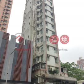 Career Court,Sham Shui Po, Kowloon