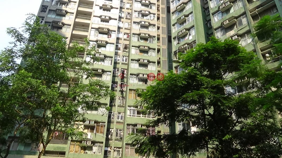 華廉樓 華貴邨 (Wah Lim House, Wah Kwai Estate) 薄扶林|搵地(OneDay)(1)