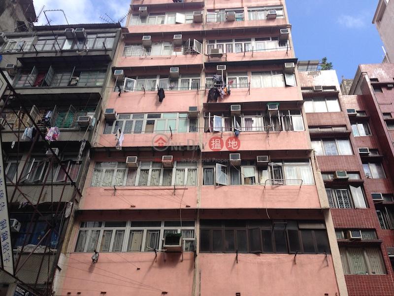 炮台街39A-39B號 (39A-39B Battery Street) 佐敦|搵地(OneDay)(1)