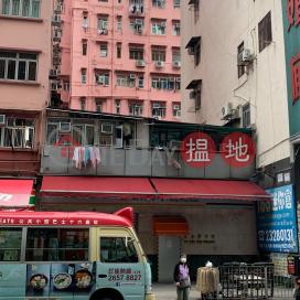 32 Tam Kung Road,To Kwa Wan, Kowloon