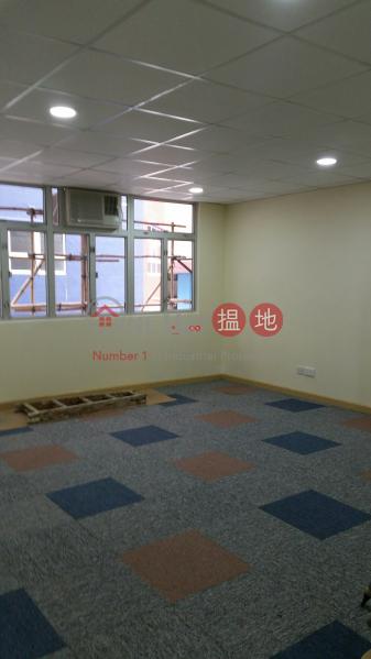 Kinway Industrial Building 136-138 Tai Lin Pai Road | Kwai Tsing District, Hong Kong Rental | HK$ 2,700/ month