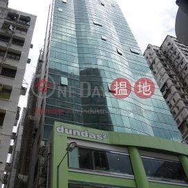 Dundas Square,Mong Kok, Kowloon