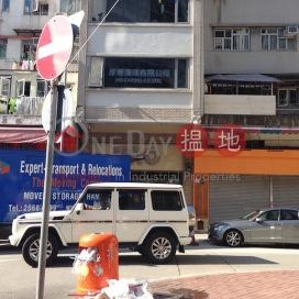 Shun Cheong Building,Sham Shui Po, Kowloon