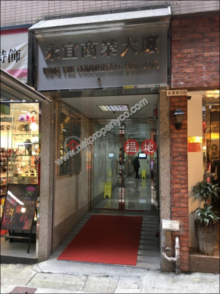 Property Search Hong Kong   OneDay   Office / Commercial Property, Rental Listings   Office for Rent in Sheung Wan