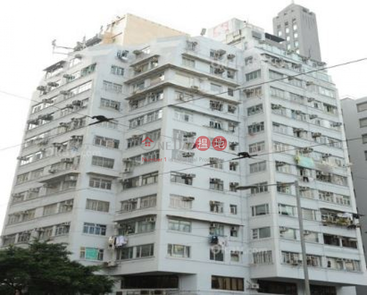 hot list, Southorn Mansion 修頓大廈 Sales Listings | Wan Chai District (WP@FPWP-6814777073)