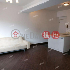 Shan Kwong Tower   2 bedroom High Floor Flat for Sale Shan Kwong Tower(Shan Kwong Tower)Sales Listings (QFANG-S52465)_3