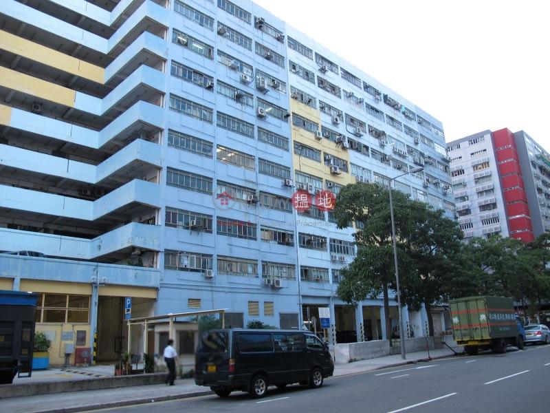業安工廠大廈2座 (Yip On Factory Estate Block 2) 九龍灣|搵地(OneDay)(3)