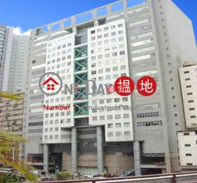 Property Search Hong Kong   OneDay   Office / Commercial Property   Sales Listings   WORLD TECH CENTRE