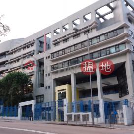 New Life Building,Shek Kip Mei, Kowloon