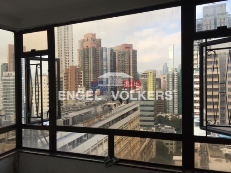 蘇豪區三房兩廳筍盤出售|住宅單位18醫院道 | 中區|香港|出售-HK$ 2,350萬