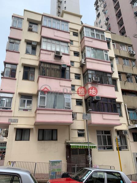 4 Anhui Street (4 Anhui Street) To Kwa Wan|搵地(OneDay)(1)