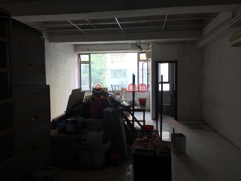 香港搵樓|租樓|二手盤|買樓| 搵地 | 工業大廈|出租樓盤|盈力工業中心