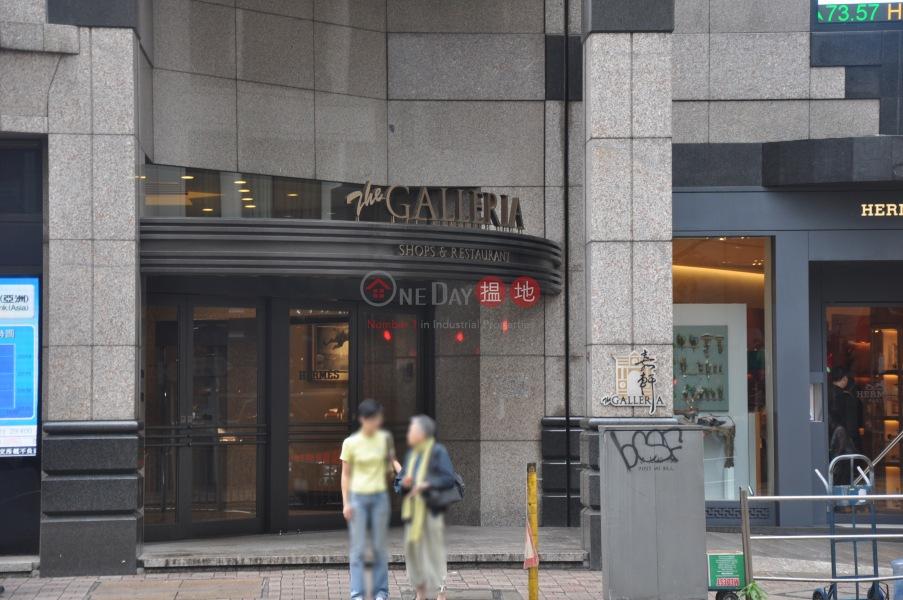 9 Queen\'s Road Central (9 Queen\'s Road Central) Central|搵地(OneDay)(3)