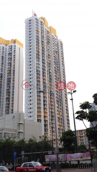 Mei Sang House, Shek Kip Mei Estate (Mei Sang House, Shek Kip Mei Estate) Shek Kip Mei|搵地(OneDay)(4)