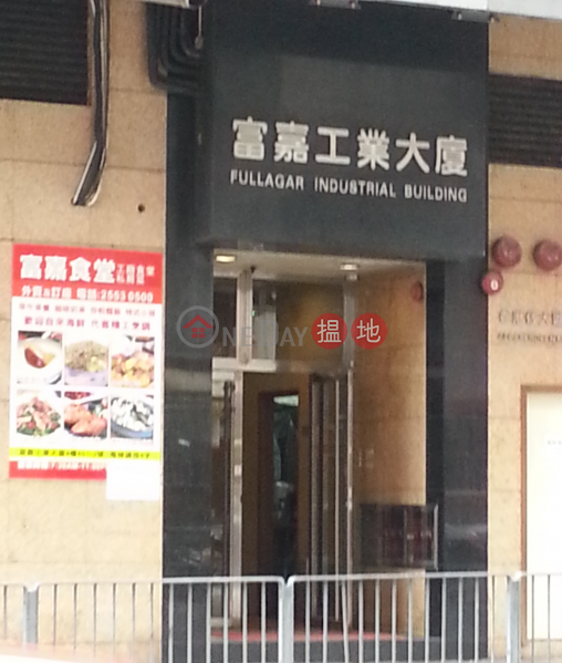 Fullagar Industrial Building, Fullagar Industrial Building 富嘉工業大廈 Sales Listings | Southern District (HF0175)