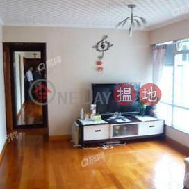 名牌校網,風水戶型,名牌發展商,環境清靜《觀景閣 (2座)租盤》 觀景閣 (2座)(Block 2 Kwun King Mansion Sites A Lei King Wan)出租樓盤 (QFANG-R94223)_3