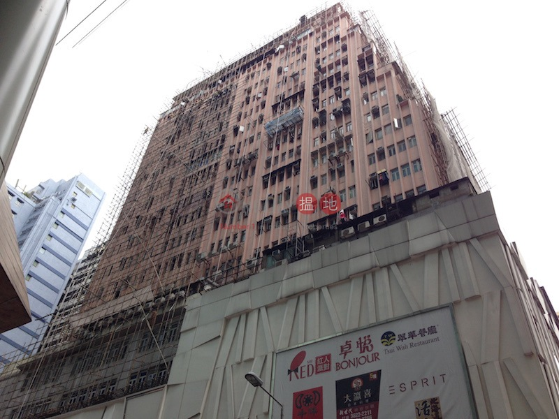 Far East Consortium Mongkok Building (Far East Consortium Mongkok Building) Mong Kok|搵地(OneDay)(2)