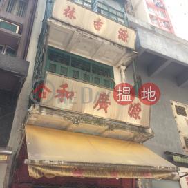 112 Jervois Street,Sheung Wan, Hong Kong Island