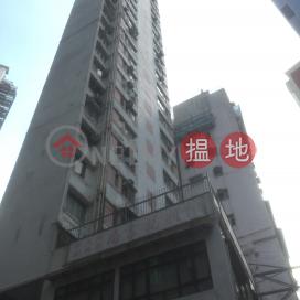 富嘉大廈,灣仔, 香港島