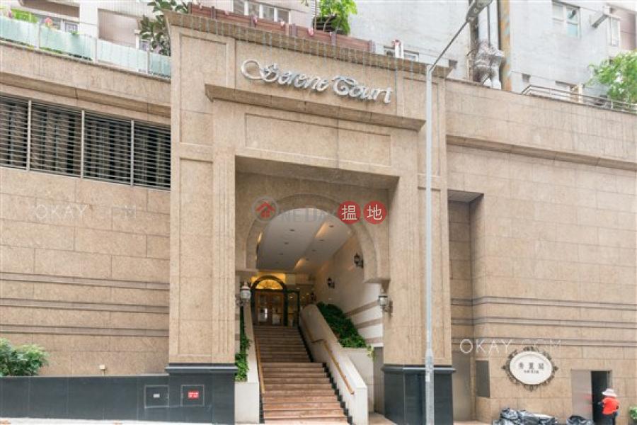 4房2廁,實用率高,極高層,連車位《秀麗閣出售單位》|秀麗閣(Serene Court)出售樓盤 (OKAY-S13608)
