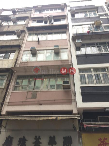 28 Centre Street (28 Centre Street) Sai Ying Pun|搵地(OneDay)(1)