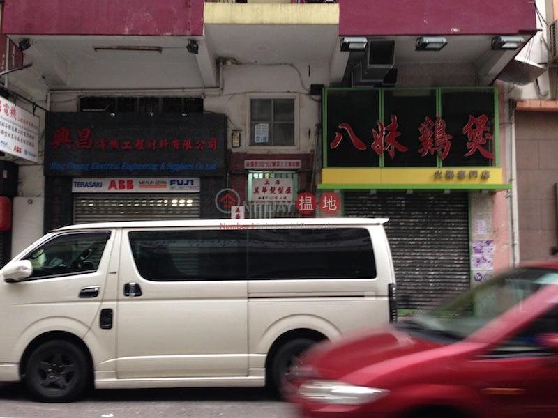 100-102 Portland Street (100-102 Portland Street) Mong Kok|搵地(OneDay)(1)