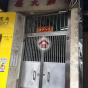 Lei Ka (KWA) Court (Lei Ka (KWA) Court) Wan Chai DistrictCaroline Hill Road17-21號|- 搵地(OneDay)(5)