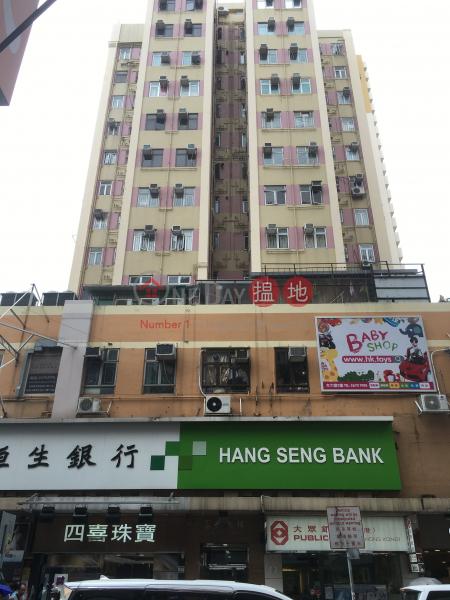 Fu Ho Building (Fu Ho Building) Yuen Long|搵地(OneDay)(3)