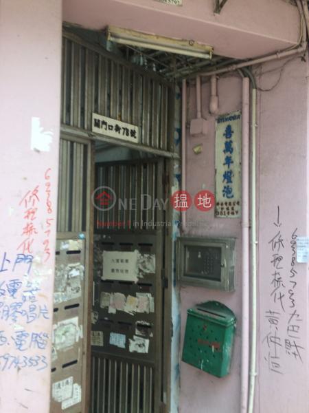 門口街74-78號 (74-78 Kwan Mun Hau Street) 荃灣東|搵地(OneDay)(2)