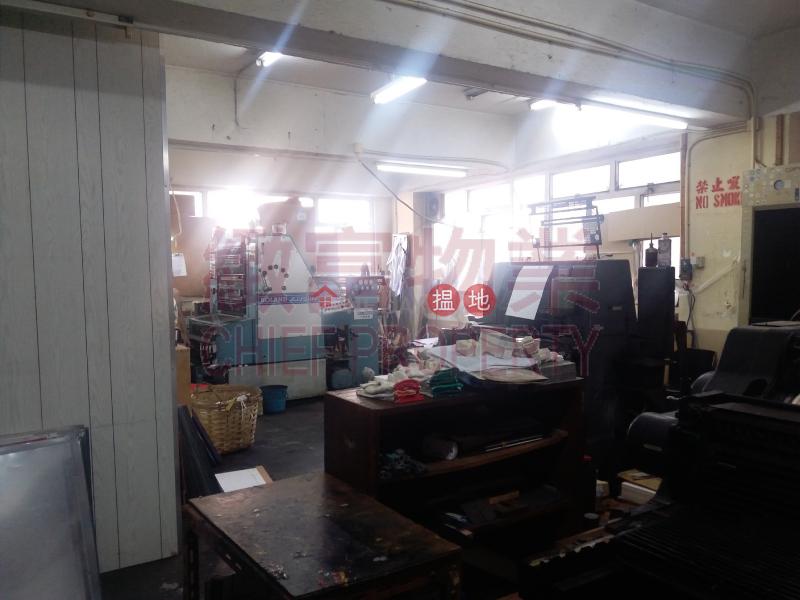 收購潛力, 開揚, Lee Sum Factory Building 利森工廠大廈 Sales Listings | Wong Tai Sin District (28613)