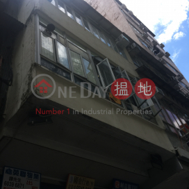 247 Castle Peak Road,Cheung Sha Wan, Kowloon