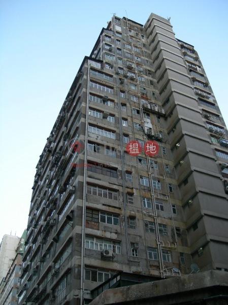 Chai Wan Industrial Centre (Chai Wan Industrial Centre) Chai Wan 搵地(OneDay)(1)