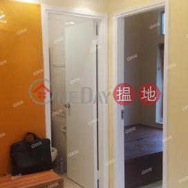 Ko Nga Court   2 bedroom Low Floor Flat for Rent Ko Nga Court(Ko Nga Court)Rental Listings (XGGD646700179)_0