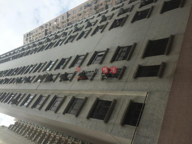 Hoi Ming Court (Hoi Ming Court) Sai Ying Pun|搵地(OneDay)(1)