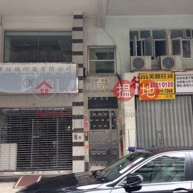 140-142 Ki Lung Street|基隆街140-142號