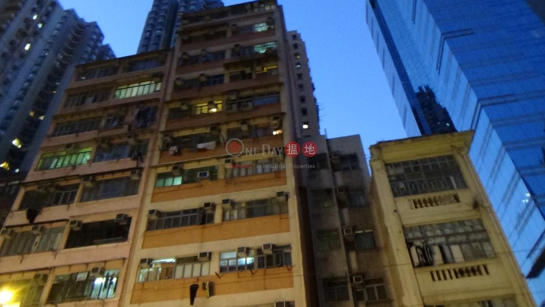 同興大廈 (Tone Hing Building) 西營盤|搵地(OneDay)(1)