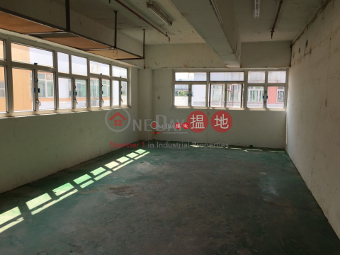GOLDFIELD INDUSTRIAL BUILDING|Kwai Tsing DistrictGoldfield Industrial Building(Goldfield Industrial Building)Rental Listings (ritay-06177)_0