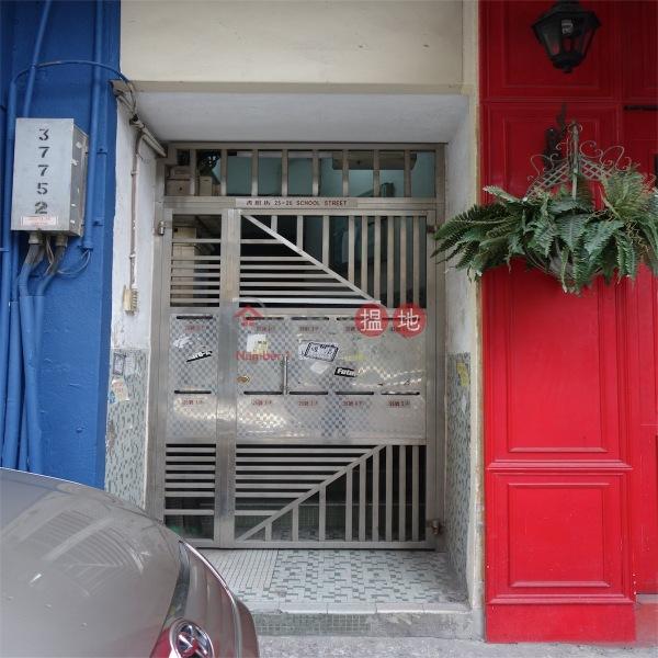書館街25-26號 (25 School Street) 銅鑼灣|搵地(OneDay)(2)
