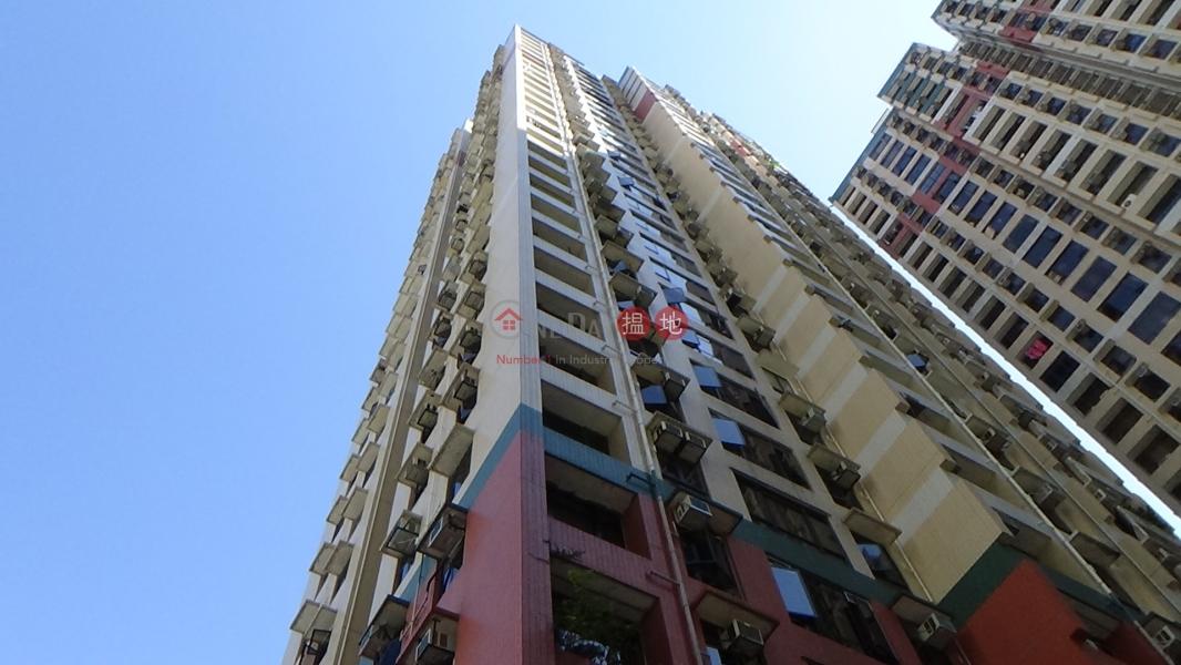 Block 6 Pok Fu Lam Gardens (Block 6 Pok Fu Lam Gardens) Pok Fu Lam 搵地(OneDay)(1)